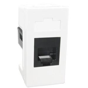 Priza-LAN-CAT5E-UTP-Premium-alb-aparataj-de-camera-Comtec